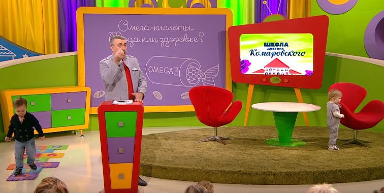 видео омега доктор Комаровский