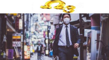 Омега 3 и загрязнение воздуха