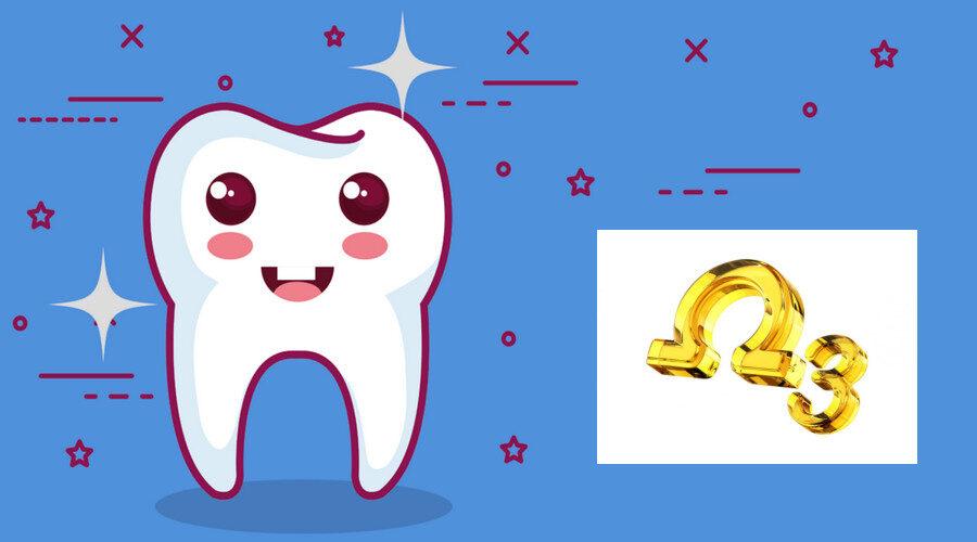зубы омега 3